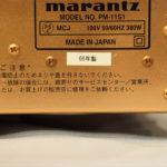 Marantz PM-11S1