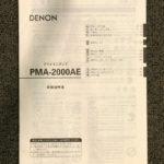 DENON PMA-2000AE