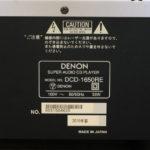 DENON DCD-1650RE