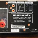 marantz PM-14S1