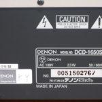 DENON DCD-1650SE