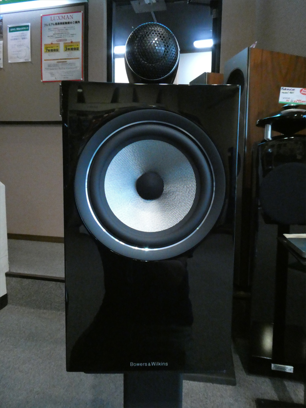 Bowers & Wilkins(B&W) 705S2