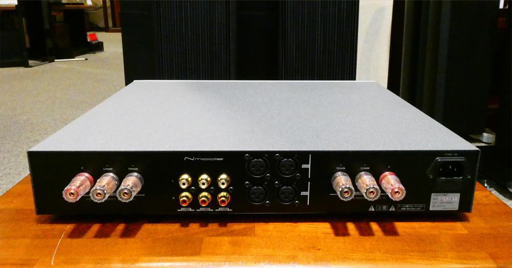 Nmode X-PM7