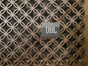 JBL OLYMPUS D50S8R