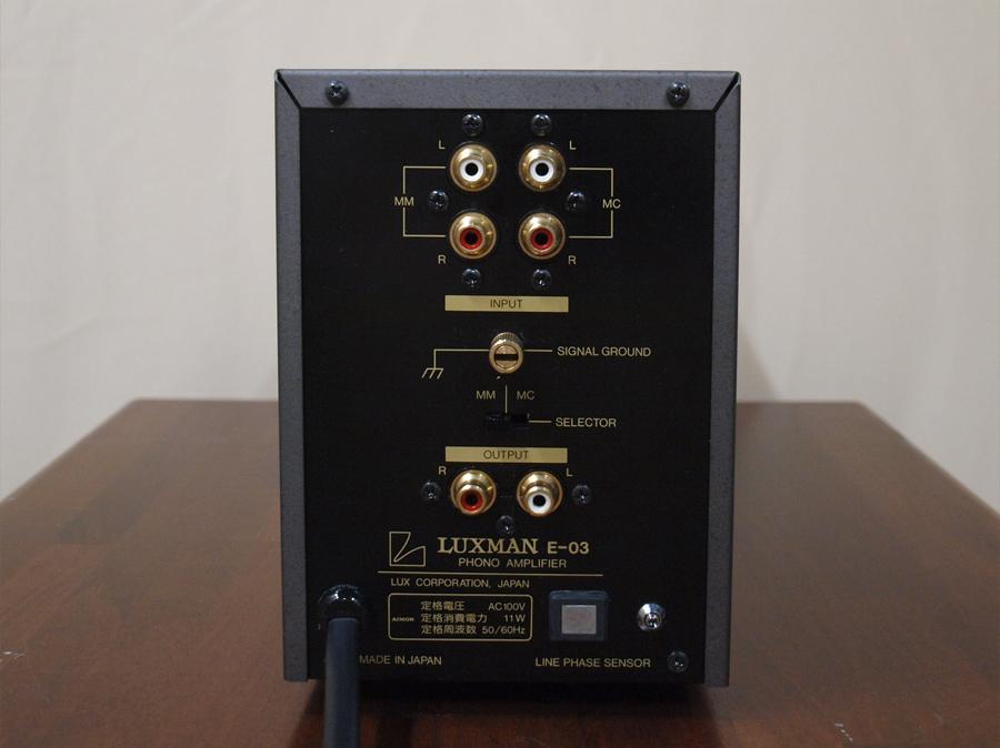 LUXMAN E-03