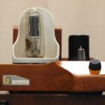 [中古品] Unison Research Smt 845 【値下げしました】